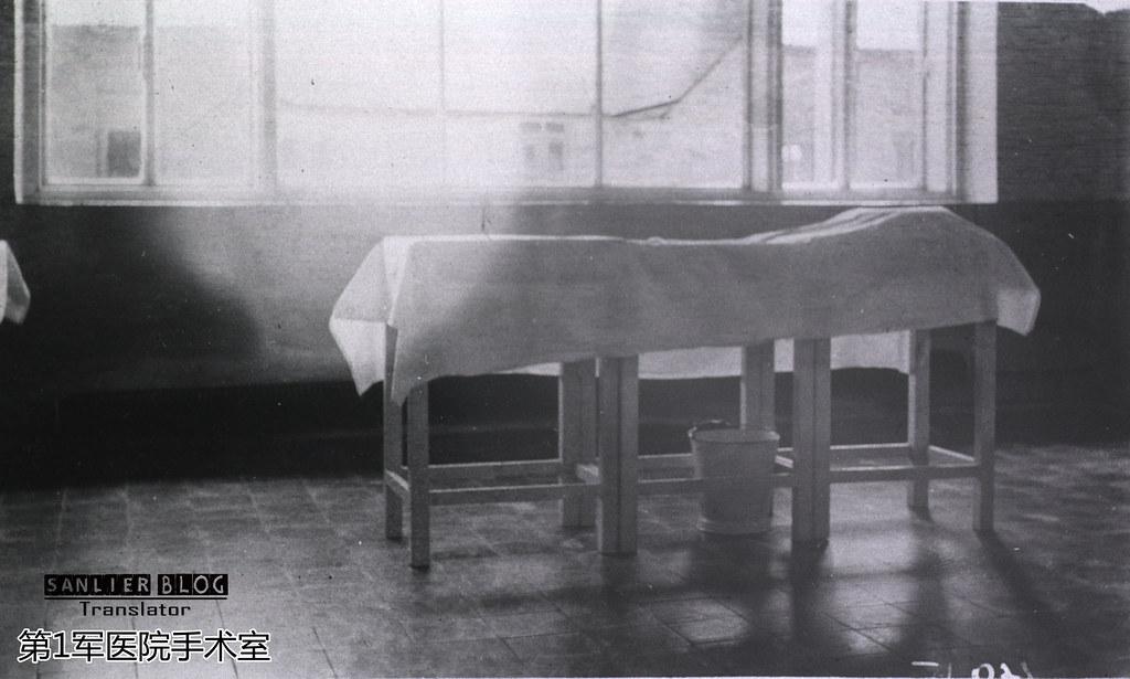 俄日战争俄军医务工作(哈尔滨第1军医院)09