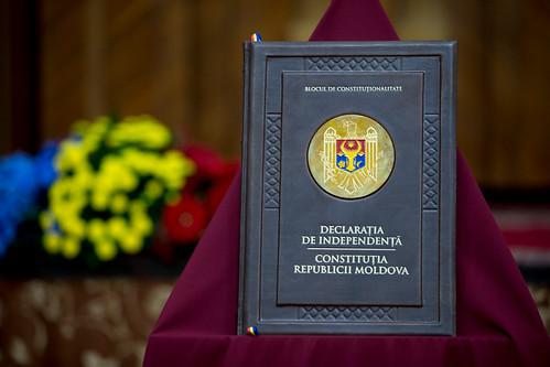 28.07.2017 Ceremonie oficială cu ocazia Zilei Constituției
