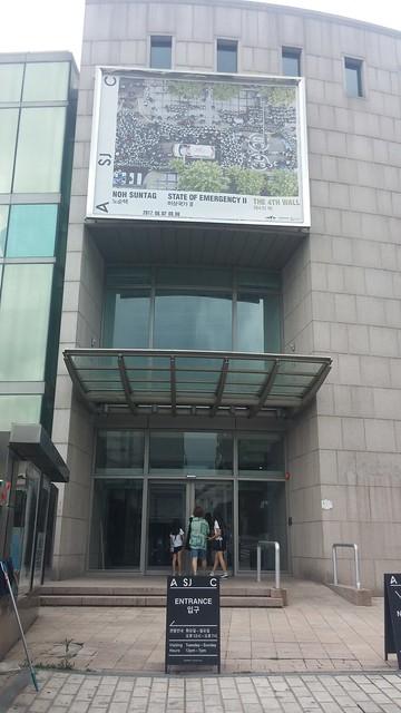 아트선재센터: 꿈다락문화학교
