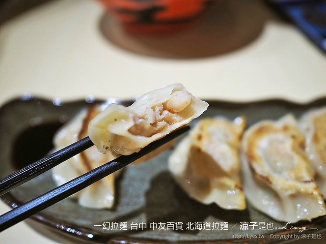 一幻拉麵 台中 中友百貨 北海道拉麵 12