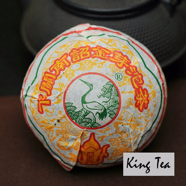 Free Shipping 2011 XiaGuan NanZhao Tuo 200g China YunNan KunMing Chinese Puer Puerh Raw Tea Sheng Cha Weight Loss Slim