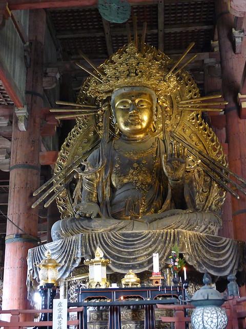 313-Nara