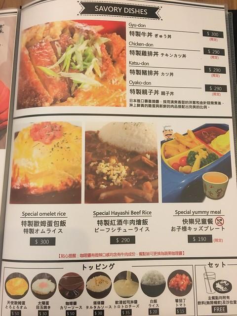 日式丼飯、蛋包飯、紅酒牛肉燴飯與兒童餐@大阪來的Izumi Curry南港CITYLINK店