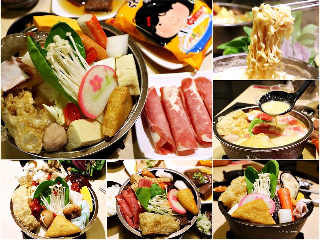 茉荳獨享鍋 (2)
