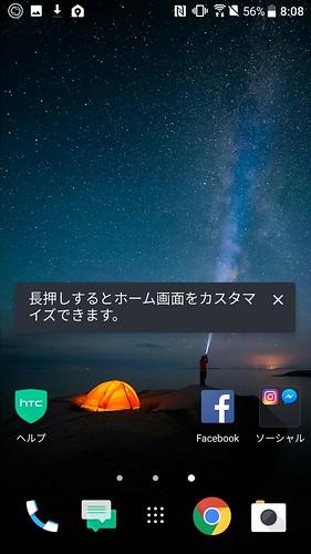 Screenshot_20170709-080806