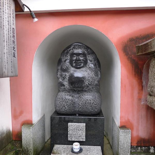 230-Kyoto