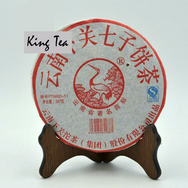 Free Shipping 2011 XiaGuan FT 8603-11 Cake 357g China YunNan KunMing Chinese Puer Puerh Raw Tea Sheng Cha Weight Loss Slim Beauty