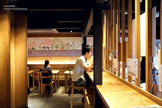 京都|四条賀茂都野菜
