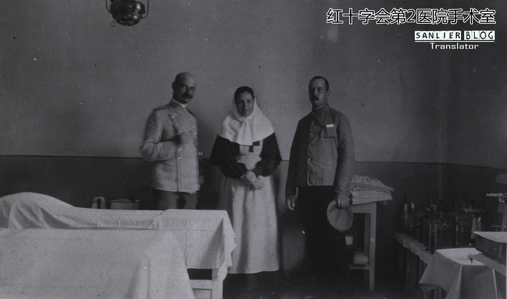 俄日战争俄军医务工作(哈尔滨)13