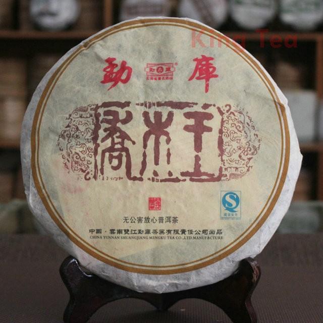 Free Shipping 2006 MENGKU RongShi King Arbor Beeng Cake 500g China YunNan Chinese Puer Puerh Raw Tea Sheng