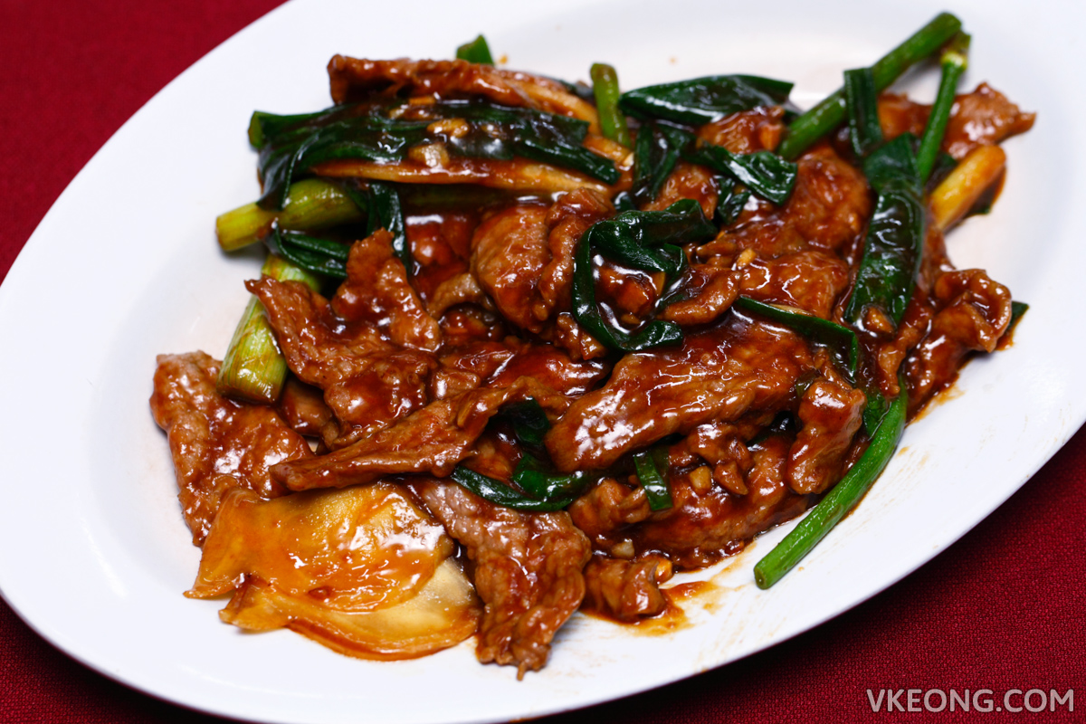 Yuan Kee Kepong Ginger Scallion Beef