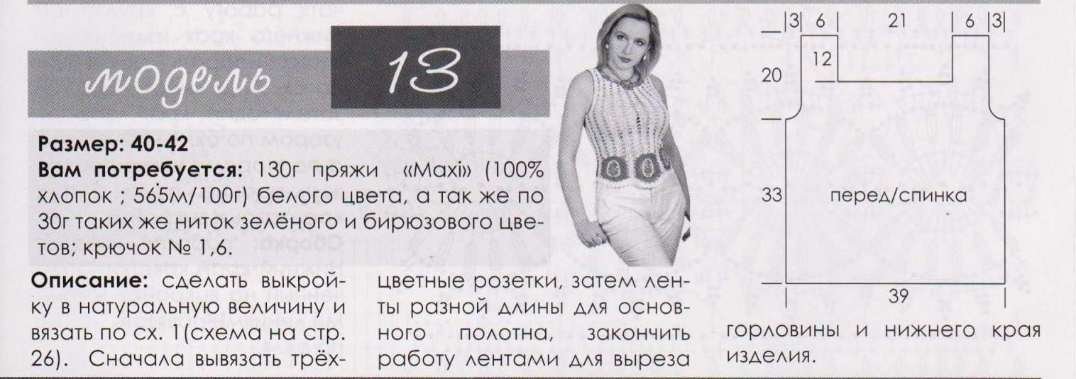 0828_Mel552012_27 (2)