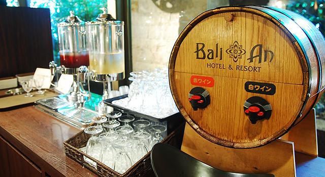 balian-joshikai-drink