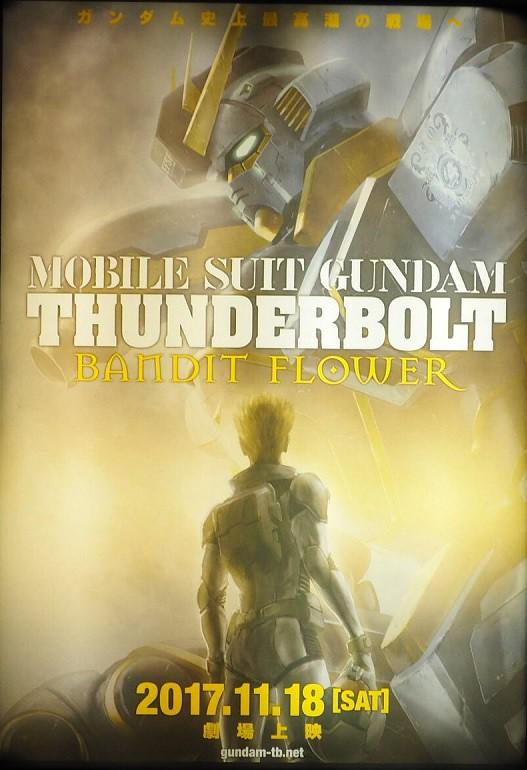 Gundam Thunderbolt - Bandit Lovers