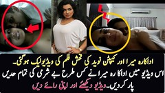 Meera And Captain Naveed New Scandal Shameful Video gone viral