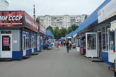 Белорусы рванули в Украину за покупками