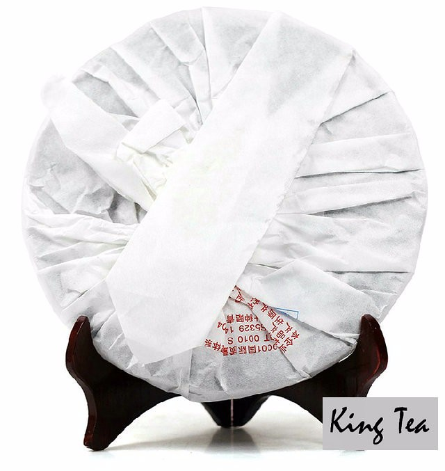 Free Shipping 2014 XiaGuan Golden T8653 Iron Cake 357g China YunNan Chinese Puer Puerh Raw Tea Sheng Cha Weight Loss Slim Beauty