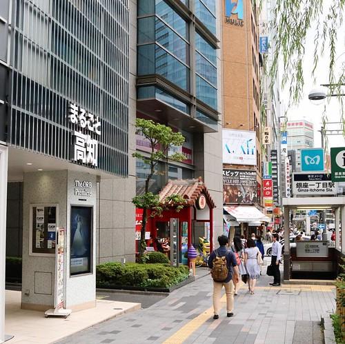 銀座一丁目駅の出口からすぐの、高知県のアンテナショップ「まるごと高知」に行ってきたよ。