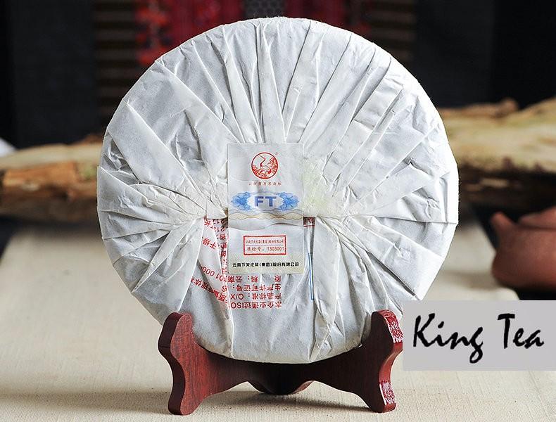 Free Shipping 2013 XiaGuan FT8653-13 Cake357g China YunNan Chinese Puer Puerh Raw Tea Sheng Cha Premium Slim Beauty Weight Loss