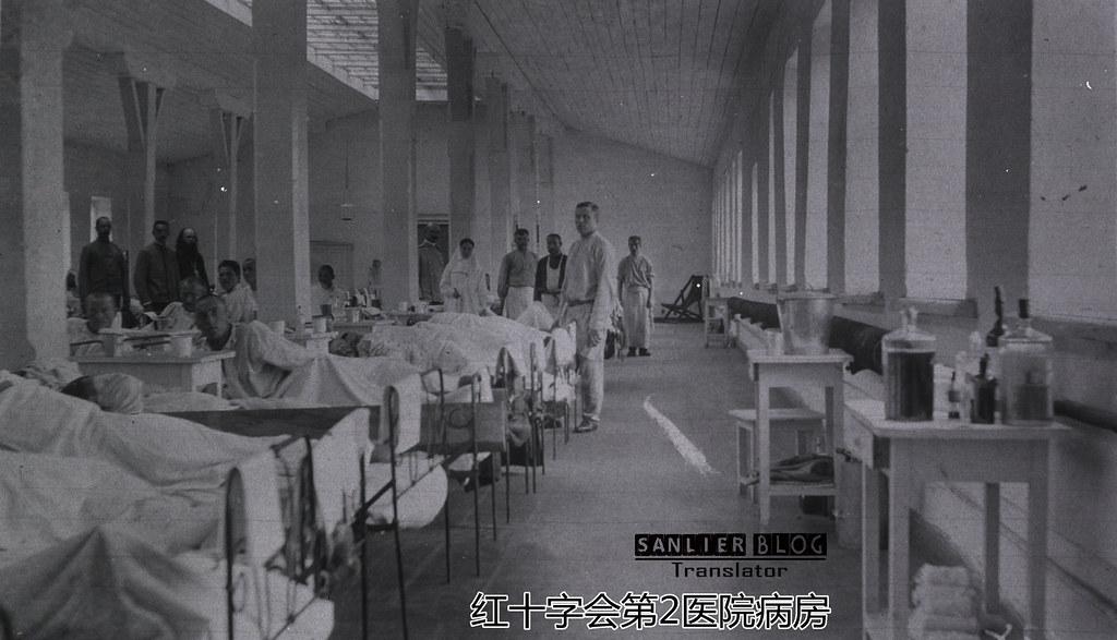 俄日战争俄军医务工作(哈尔滨)08