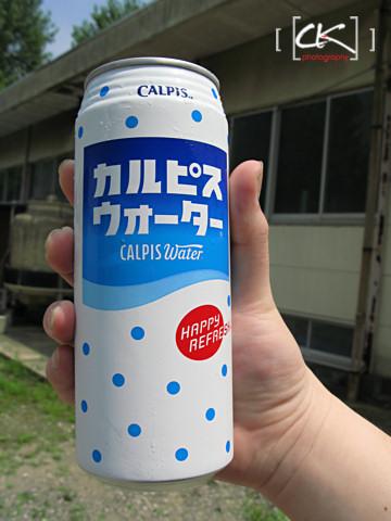 Japan_1164