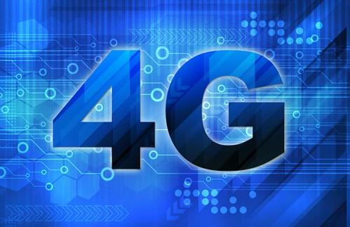 В Красной Горбатке теперь тоже есть 4G