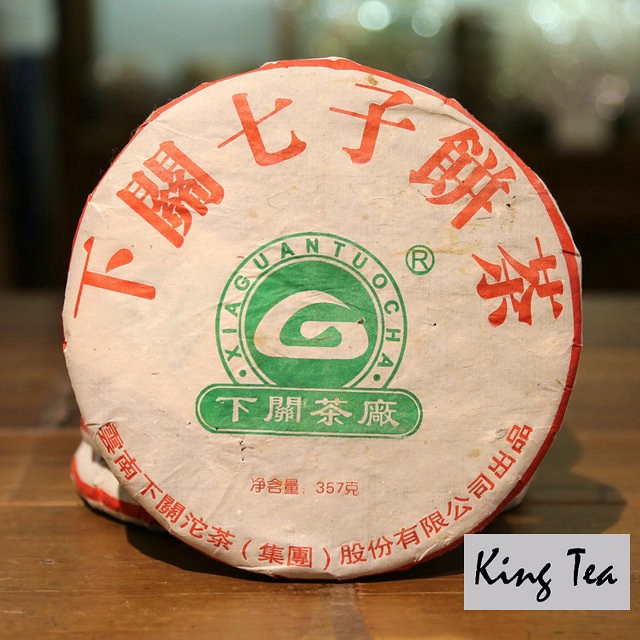 Free Shipping 2005 XiaGuan FT8653 Beeng Cake 357g China YunNan Chinese Puer Puerh Raw Tea Sheng Cha Weight Loss Slim Beauty
