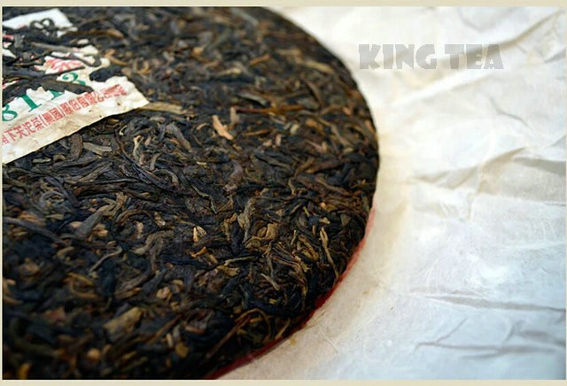 Free Shipping 2011 XiaGuan The Older The Better 8113 Beeng Cake 357gYunNan MengHai Organic Pu'er Raw Tea Weight Loss Slim Beauty Sheng Cha