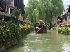 20170731_Zhouzhuang_32