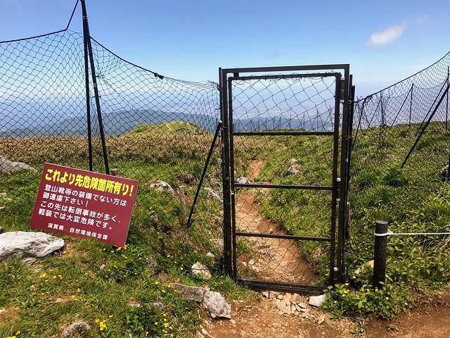 伊吹山 東登山道 ゲート