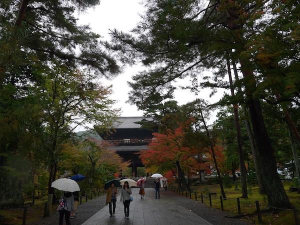 224-Kyoto