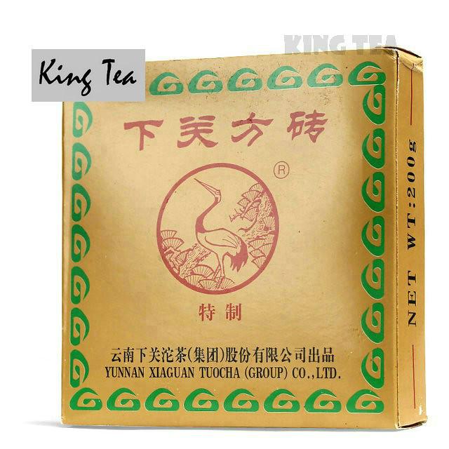 Free Shipping 2006 XiaGuan TeZhi Brick Zhuan 200g * 5 = 1000g YunNan MengHai Organic Pu'er Raw Tea Weight Loss Slim Beauty Sheng Cha