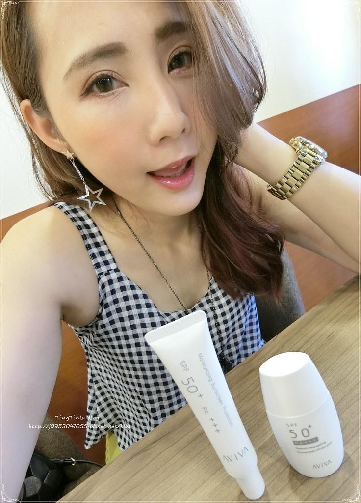 AVIVA控油保濕防曬乳 (13)