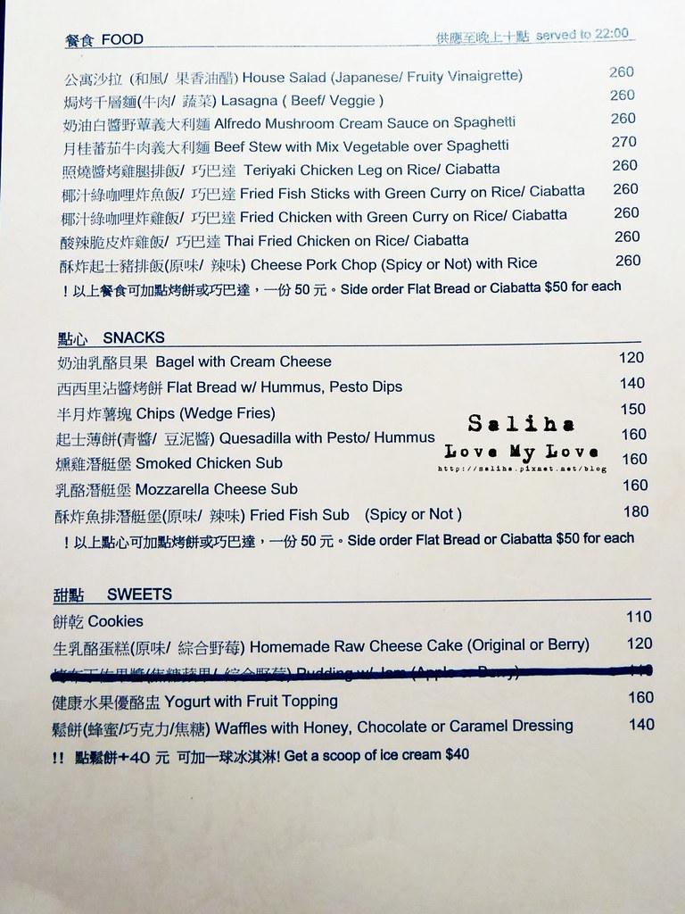 台北市中山區中山北路Orange公寓咖啡館菜單menu價位訂位 (3)