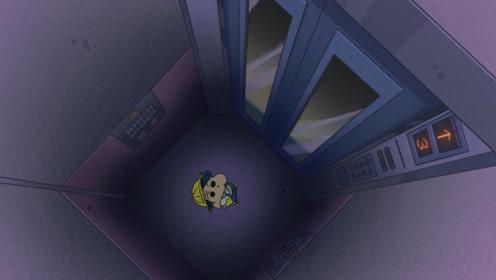 anime, shin chan, shinnosuke, urban legend, videos, 蜡笔小新, 蜡笔小新都市传说系列, 都市传说, 都市传说系列,恐怖的升降电梯