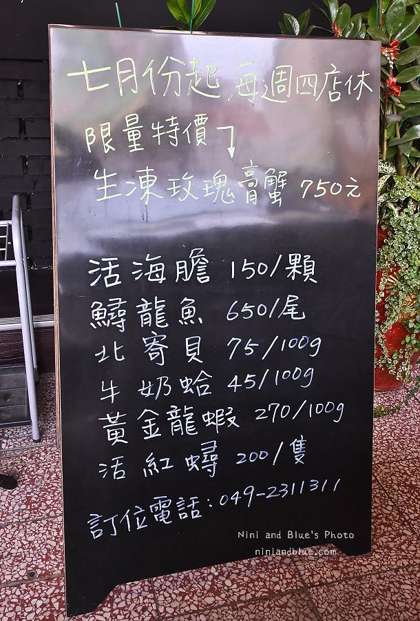 草屯海鮮鍋一品蒸料亭海產聚餐餐廳05