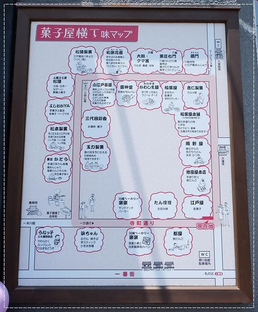 kantou176, Fujifilm X-A2, XC16-50mmF3.5-5.6 OIS II