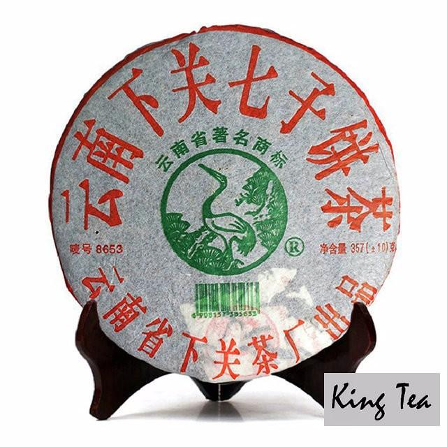 Free Shipping 2005 XiaGuan 8653 Beeng Cake 357g China YunNan Chinese Puer Puerh Raw Tea Sheng Cha Weight Loss Slim Beauty