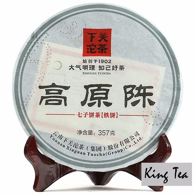 Free Shipping 2014 XiaGuan Highland Flavor Cake 357g China YunNan Chinese Puer Puerh Raw Tea Sheng Cha Weight Loss Slim Beauty