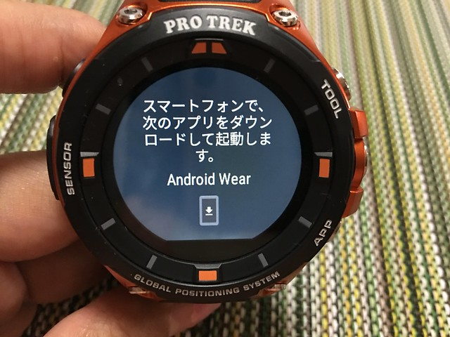 CASIOの PRO TREK Smart WSD-F20