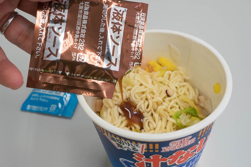 CUPNOODLE_non-7