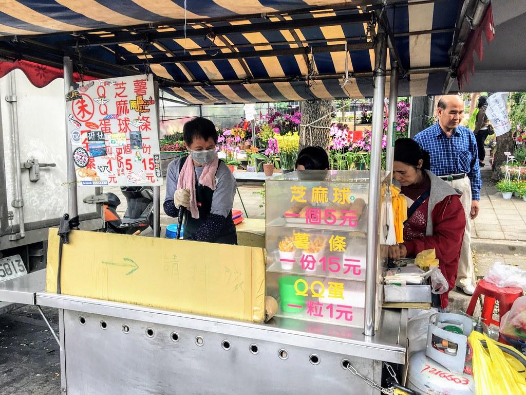 小小的攤位,專賣QQ蛋/芝麻球/薯條等,價位是亮點!