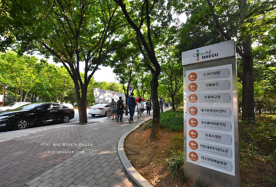 韓國大邱炸雞啤酒節旅遊景點02