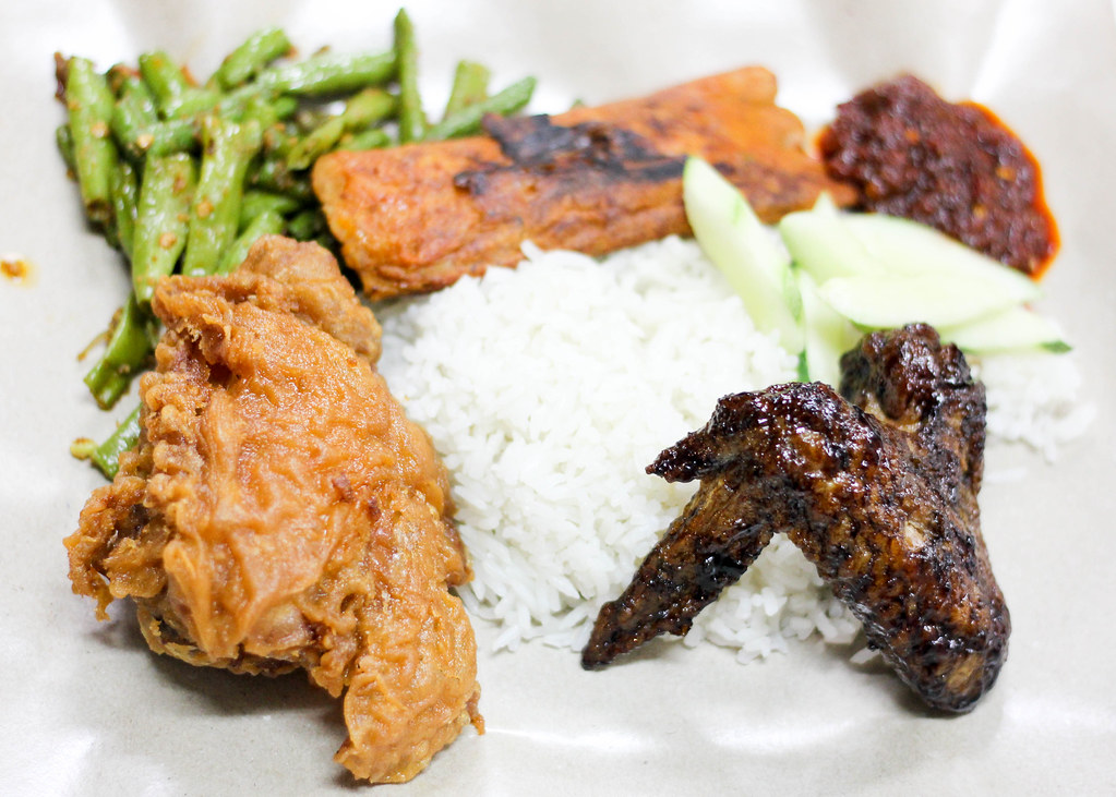 Supper Spots in the East: Bali Nasi Lemak