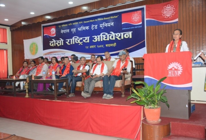 2017-7-8 Nepal: HUN second congress and new leaders are elected