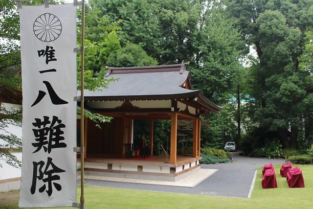 shinmeigu07_13