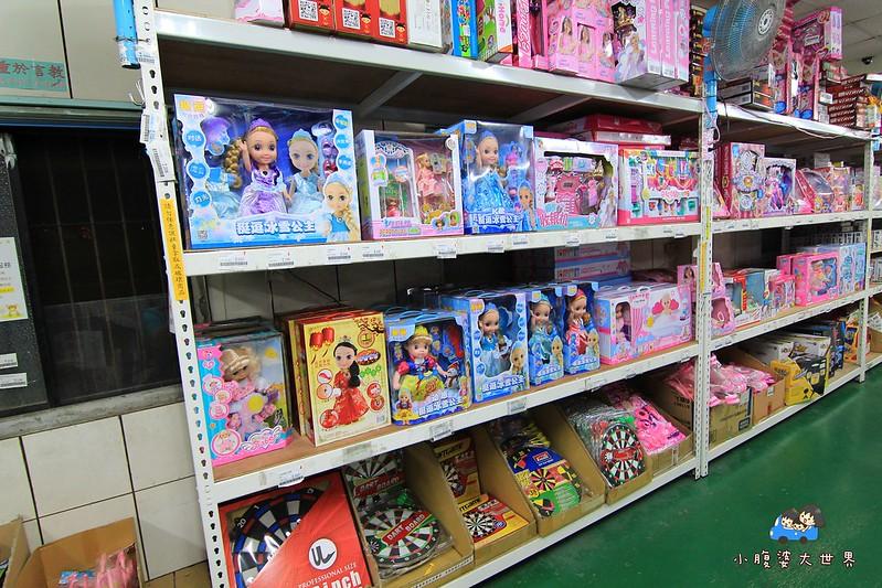 玩具特賣2 005