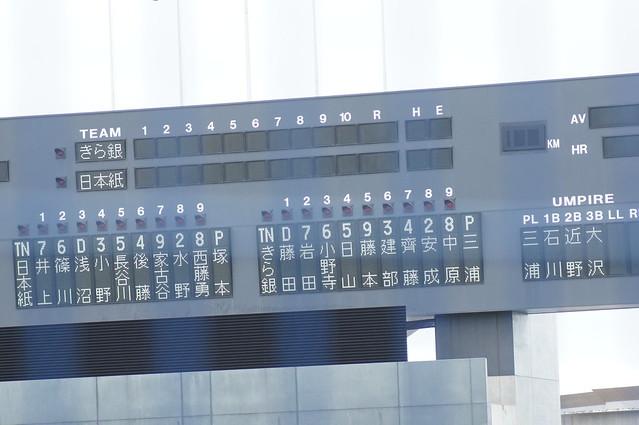 Photo:DSC09371 By shi.k
