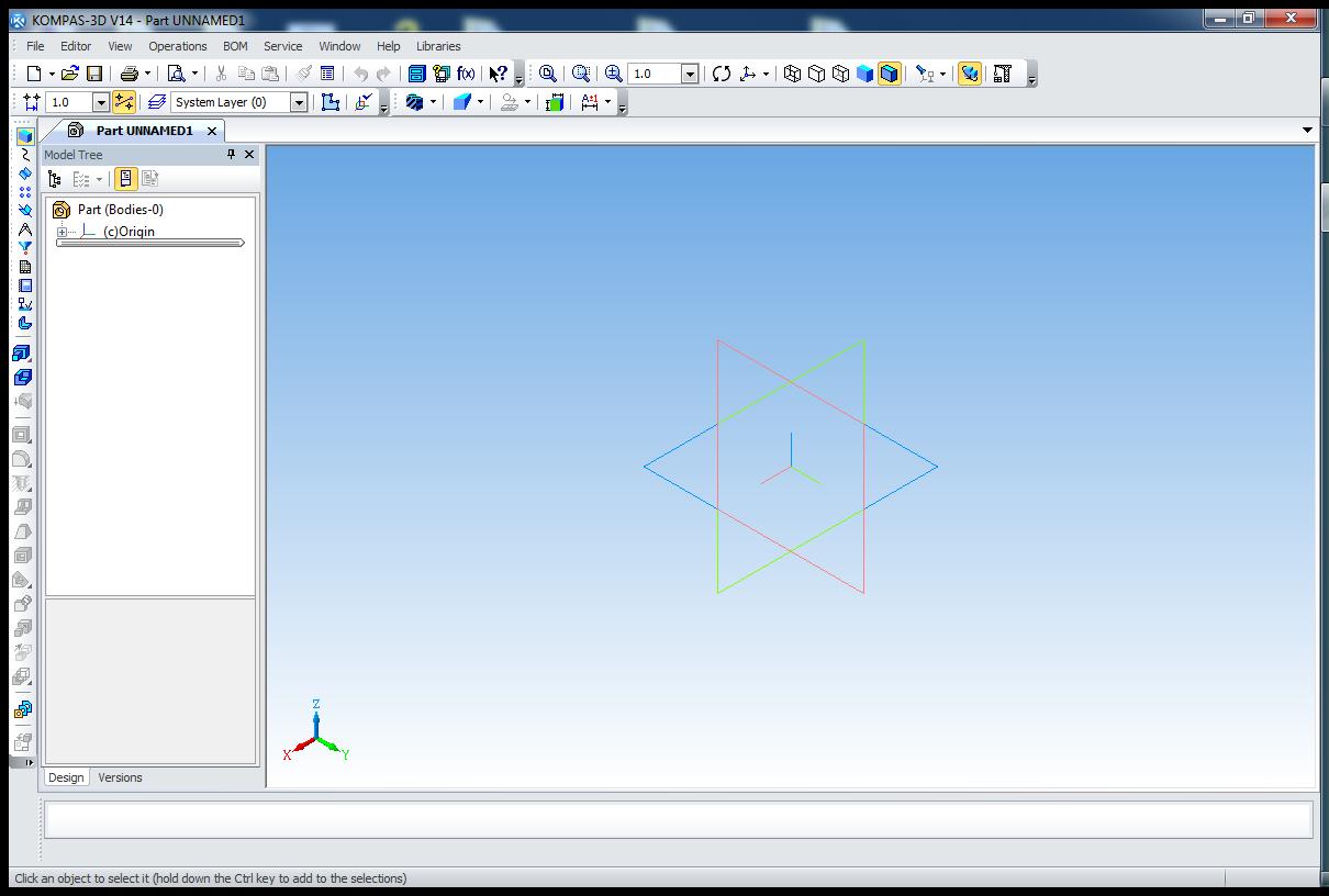 Design with KOMPAS-3D V14 x86 x64 full license