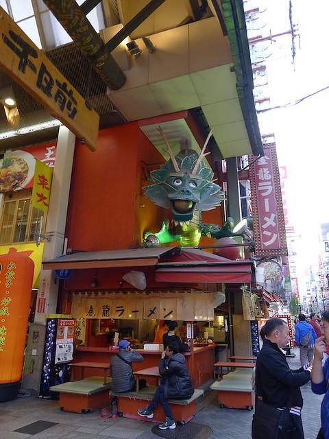 290-Osaka